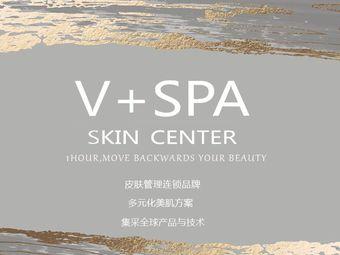 V+SPA SkinCenter(桐乡诚园店)