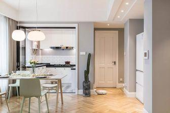 100平米公寓北欧风格餐厅装修图片大全