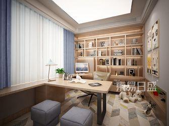 140平米四现代简约风格客厅图片