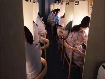 儒林教育自习室