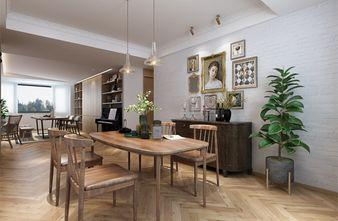 富裕型140平米三混搭风格餐厅装修效果图