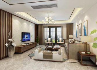 140平米三室一厅新古典风格客厅装修案例