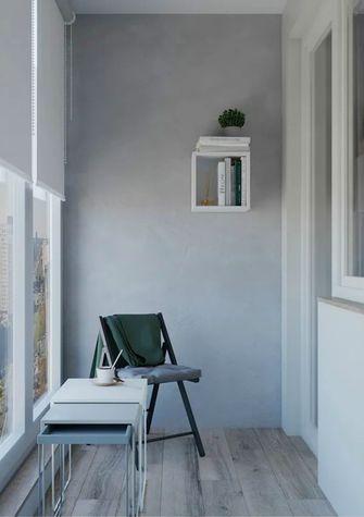 30平米小户型现代简约风格阳台装修效果图