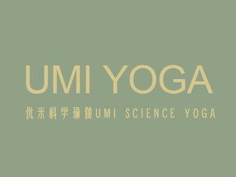 UMI YOGA优米瑜伽科学馆