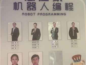 贵阳芯启蒙少儿机器人编程培训学校(大十字校区)