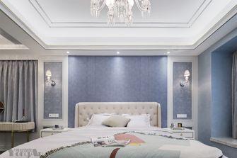 豪华型140平米四室两厅法式风格卧室装修效果图