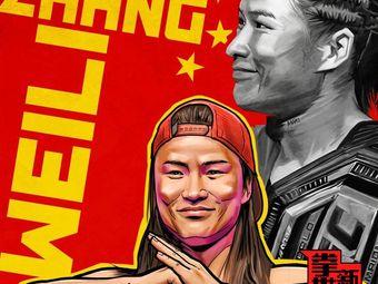 拳新世界自由搏击健身俱乐部
