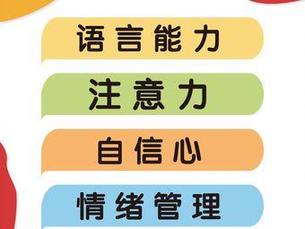 众艾感统(郑州商鼎路校区)