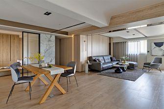 15-20万140平米四室两厅混搭风格客厅图片