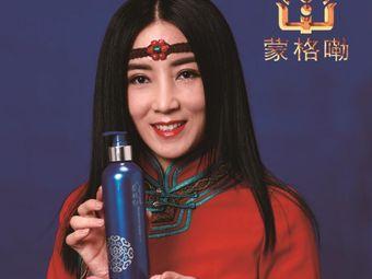 蒙格嘞头疗养生养发(厂家直营店)