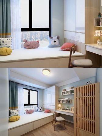 120平米三室两厅北欧风格青少年房图片大全