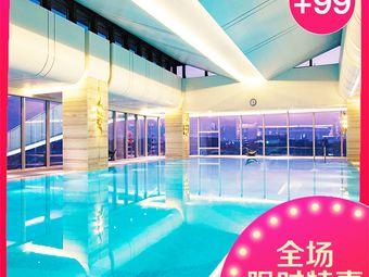 虹橋綠地鉑瑞酒店·TOUCHSPA游泳健身美容美體