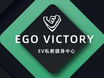 EV私教健身中心