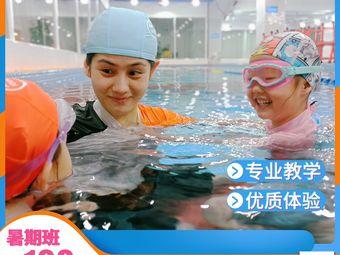 鱼人游泳培训