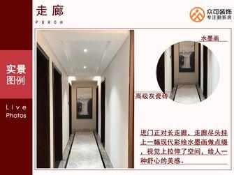 10-15万130平米四室一厅中式风格走廊装修效果图