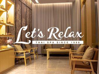 Let's Relax 泰放松 泰式SPA(中心广场店)