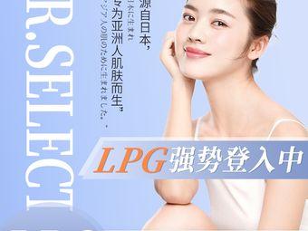 Dr. select日式美肌美体沙龙(贵和购物中心店)