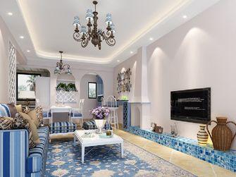 3万以下80平米地中海风格客厅设计图