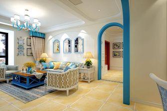 5-10万140平米四地中海风格客厅装修效果图