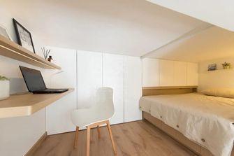 30平米超小户型现代简约风格卧室效果图