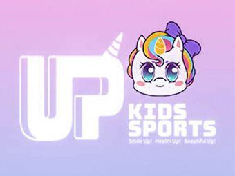 UP KIDS 向上少儿体育