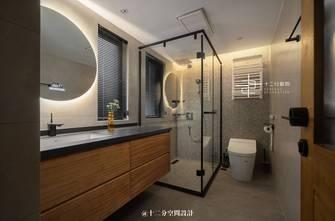 140平米四室四厅混搭风格卫生间图片大全