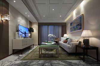 20万以上130平米三室一厅北欧风格客厅效果图