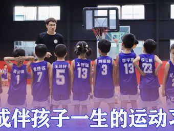 健桥篮球俱乐部(二宫校区)