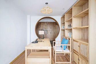 130平米四室一厅中式风格书房图片大全