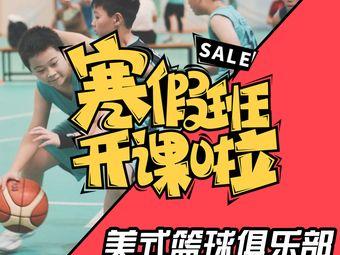 华虎球王外教篮球培训(江宁百家湖店)