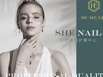 SHE NAIL日式高端护理中心(滨江和城店)