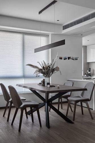 140平米四现代简约风格其他区域装修案例