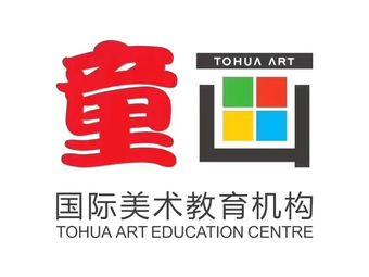 童画国际美术教育机构(文化宫校区)