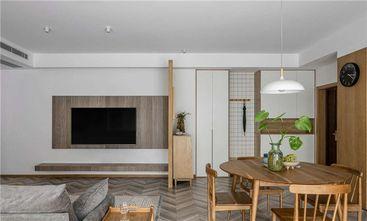 日式风格客厅效果图