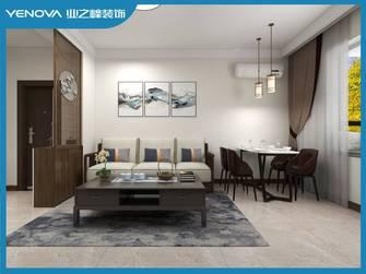 60平米一室一厅现代简约风格餐厅图