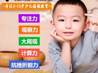 星原少儿围棋(九原万达店)