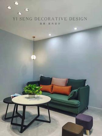 3-5万30平米小户型现代简约风格客厅装修案例