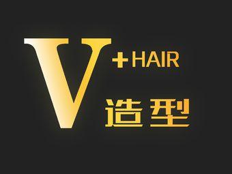 V+HAIR 造型