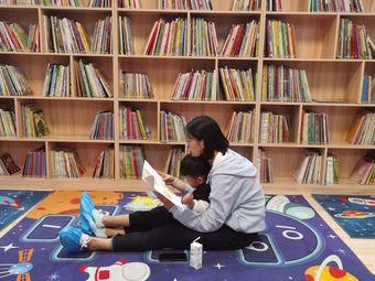 好妈妈童书馆