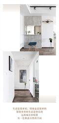富裕型80平米北欧风格走廊图片