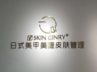 一心日式美甲美睫皮肤管理