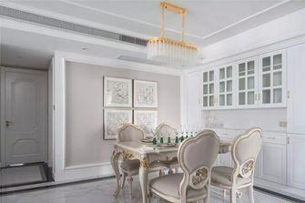 20万以上140平米三室一厅欧式风格餐厅装修图片大全