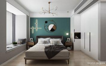 110平米三室一厅北欧风格卧室效果图