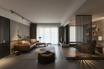 20万以上110平米四现代简约风格客厅图片