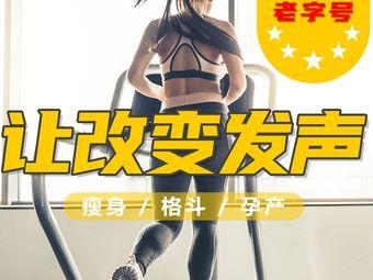 迈乐缔品牌连锁健身(世贸公馆店)