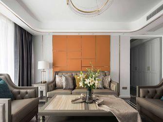20万以上140平米美式风格客厅装修图片大全