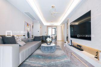 120平米四室两厅轻奢风格客厅欣赏图