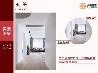 富裕型110平米三室两厅现代简约风格玄关图片大全