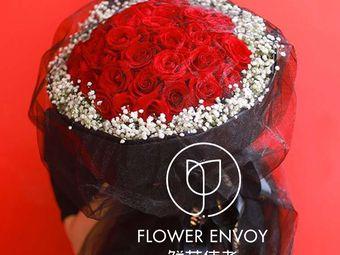 玫瑰之约鲜花(半亩花田)