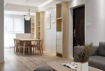 130平米三室一厅现代简约风格客厅装修图片大全